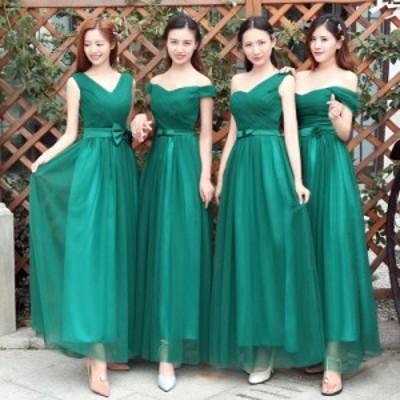 ロングドレス 4タイプ ブライズメイドドレス ワンピース パーテイードレス グレー 二次会 演奏会 披露宴 結婚式 発表会 グリーン