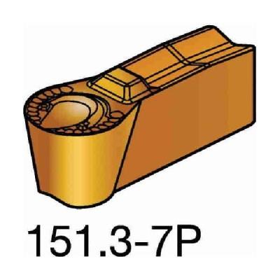 サンドビック N151.3-500-40-7P T-Max Q-カット 突切り・溝入れチップ 1125 (10個)