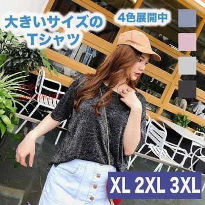 大きいサイズ 夏トップス レディース Tシャツ 半袖 コーデ合わせやすい XL 薄手