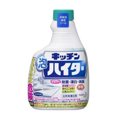 キッチン泡ハイター付替 400ml 3個セット【kaokitht】