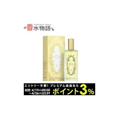 ヴィーナススパ リリー&ジャスミン 50ml EDP SP fs 【香水 レディース】【あすつく】