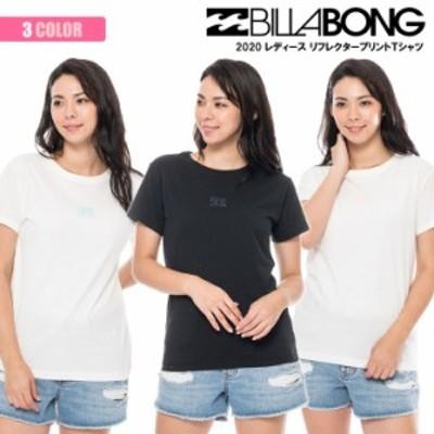 20 BILLABONG ビラボン Tシャツ 半袖 リフレクタープリント ロゴ ボックスシルエット 体型カバー レディース 2020年春夏 品番 BA013-211
