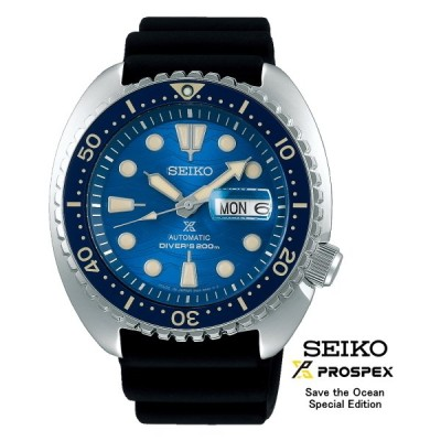 SEIKOプロスペックス SBDY047 ダイバースキューバ Save the Ocean Special Edition