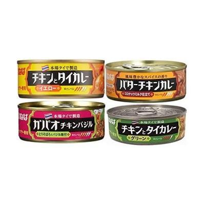 いなば タイカレー4缶アソート 送料無料 即日発送