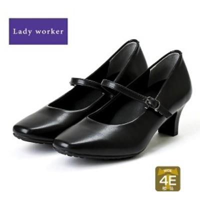 レディワーカー Lady worker レディース パンプス ストラップ ローヒール ヒール レディス 定番 仕事 結婚式 4E相当 21.5-25.0 アシック
