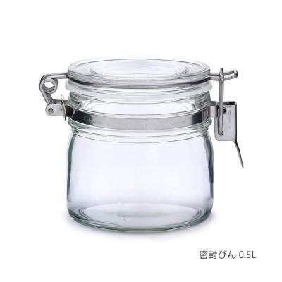 セラーメイト 密封びん 0.5L 日本製 220001 星硝 Seisho ボトル 保存容器 ガラス キャニスター 漬ける 調味料 密閉 保管 ビン 瓶 透明 取っ手 おしゃれ ボトル