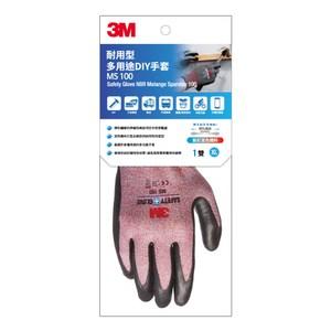 3M 耐用型 多用途DIY手套-XL-紅-MS-100XL-R
