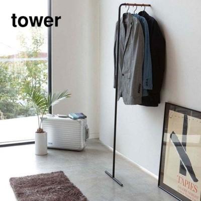 スリムコートハンガー tower(タワー) ブラック 黒 衣類収納ラック シンプル おしゃれ インテリア リビング