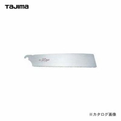 タジマツール Tajima ゴールド鋸265 替刃 GNB-265