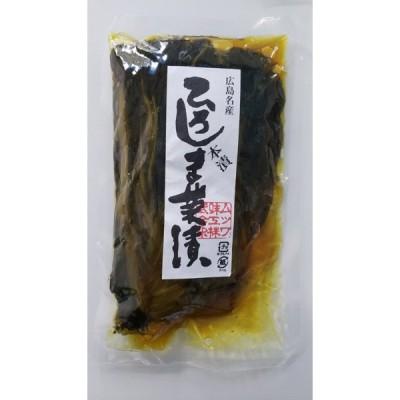 <ムツワ> 広島名産 ひろしま菜漬 本漬 200g