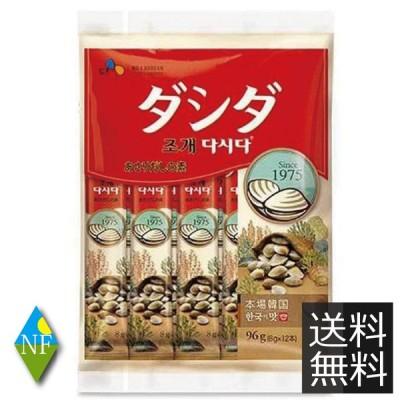 あさりダシダ スティック (8g×12本入)×1袋【CJ】送料無料 1個 韓国風 調味料 スティックダシダ