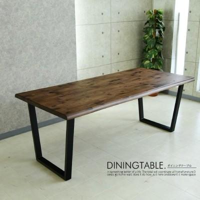 ダイニングテーブル 幅180cm 無垢テーブル ウォールナット オーク