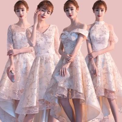 パーティドレス 結婚式 披露宴 カラードレス お呼ばれ ワンピース 二次会 袖あり 五分袖 フィッシュテール 膝丈 上品