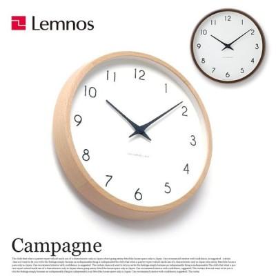 掛け時計 電波時計 カンパーニュ Campagne PC10-24W レムノス Lemnos ナチュラル ブラウン ウォールクロック あすつく