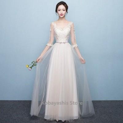 ロングドレス透け感パーティードレス結婚式Vネック演奏会発表会誕生日カクテルドレスお呼ばれ二次会イブニングドレス