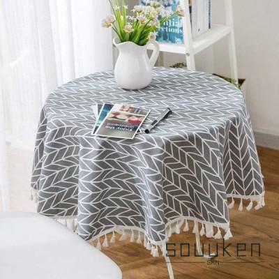 テーブルクロス 円卓カバー 綿麻生地 北欧 おしゃれ 幾何学模様 フリンジ 直径120cm テーブルマット 防塵 耐熱 洗える 雰囲気