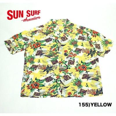 "No.SS37469 SUN SURF サンサーフS/S RAYON HAWAIIAN SHIRT""ALOHA HAWAII"""