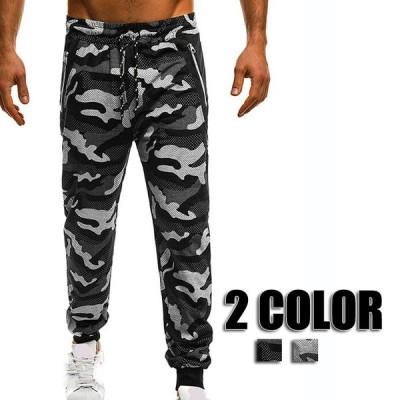 新品 未使用 カジュアルパンツ メンズ 迷彩 ボトムス ロングパンツ M L XL 2XL ジョガーパンツ 秋 冬 メンズファッション 2色