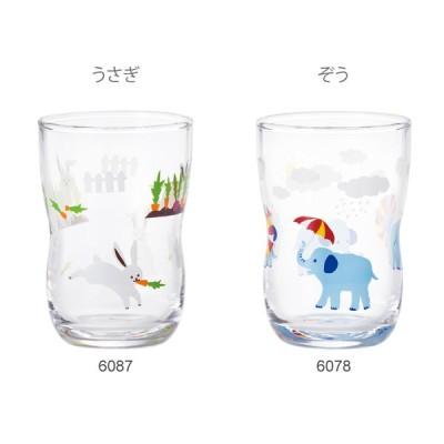 石塚硝子 アデリアグラス つよいこグラスM 185ml かくれんぼ 子供用グラス 子供用コップ ION-PRO-TECT 強化 ぞう 6078 うさぎ 6087