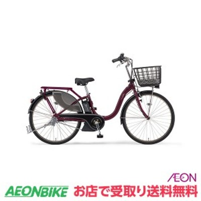 クーポン配布中!ヤマハ (YAMAHA) PAS ウィズ SP With SP 2021年モデル 15.4Ah バーガンディ 内装3段変速 26型 PA26WSP 電動自転車 お店