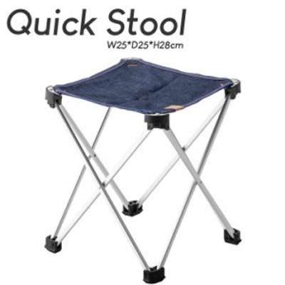 折りたたみ スツール キャンプ アウトドア チェア 椅子 フォールディングチェア 折りたたみイス いす チェアー レジャー ガーデン ピクニ