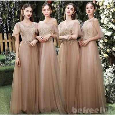 ブライズメイド ナイトドレス パーティードレス 結婚式 大きいサイズ ロングドレス ウエディングドレス 発表会 忘年会 披露宴 20代 30代 40代 フォーマル 上品