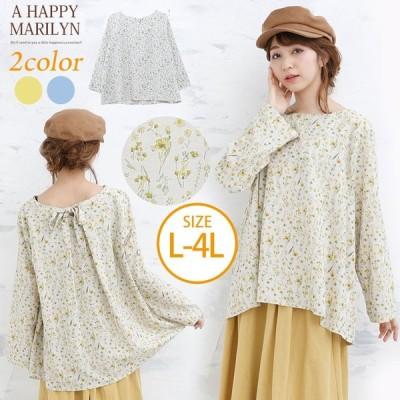 大きいサイズ レディース ブラウス 長袖 花柄 Aライン バックリボン トップス 体型カバー メール便 春 30代 40代 50代 ファッション