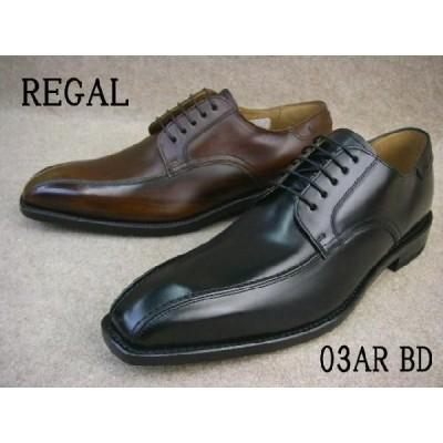 リーガル 靴 メンズ REGAL ビジネスシューズ 03AR BD 革靴 紳士靴 黒 ブラック 焦げ茶 ダークブラウン フォーマル スワールトウ 日本製 定番 2E
