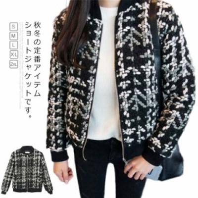 チェスターコート ラシャジャケット テーラードジャケット レディース 立ち襟 洋服 厚手 ゆったり ショート 秋冬 レディースファッション