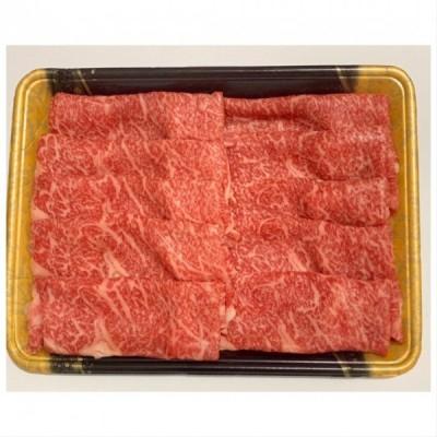 送料無料 牛肉 お取り寄せ ギフト 黒毛和牛 特上ロース400g