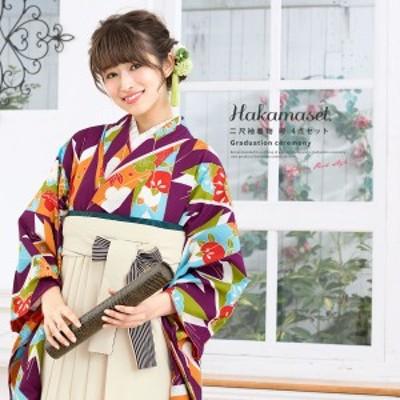 袴セット レディース 九重 卒業式 紫 パープル 橙色 乳白色 梅 菊 橘 花 小振袖 仕立上がり 着物セット