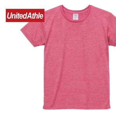 tシャツ 無地 United Athle ユナイテッドアスレ 4.1オンス ドライアスレチック Tシャツ 5900-03 吸汗 速乾 スポーツ 運動会 文化祭 ヨガ トレーニング