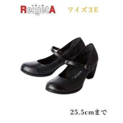 リゲッタ パンプス レディース 8サイズから選べるきれいめヒール NSR-1804 靴 21.5〜25cm ニッセン nissen