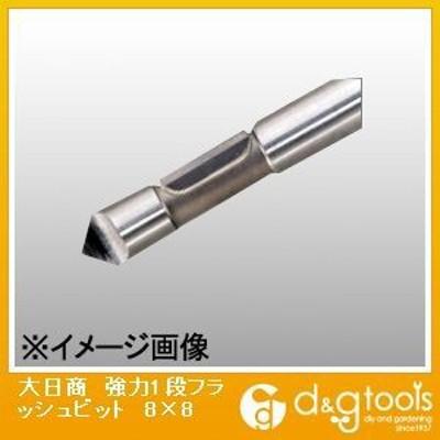 大日商 木工ビット強力1段フラッシュビット8×8 140 x 40 x 15 mm K1F88