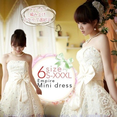 ウェディングドレス ミニ パーティードレス カラードレス シャンパン 編み上げ 二次会 ドレス 花嫁 結婚式 コンサート 演奏会 ミニドレス