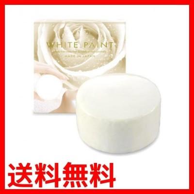 ホワイトペイント 120g 塗る洗顔 石鹸 無添加 国産