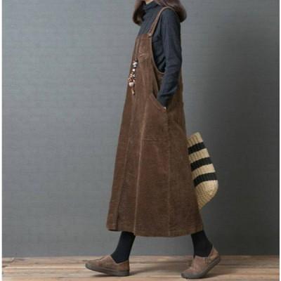 コーデュロイ ジャンパースカート 2色 無地 ロング ポケット サロペット スリット ゆったり 体型カバー カジュアル レディース 大きいサイズ 秋 冬