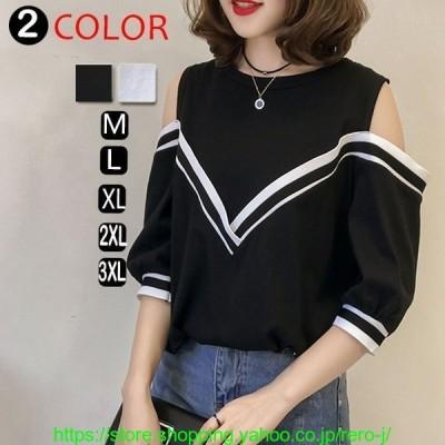 シャツブラウスワイシャツビジネスシャツ安いブラウス半袖スリム体型カバ黒白Tシャツレディースカジュアルシンプルお呼ばれ20代~30代2019新品~4L