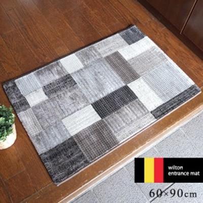 玄関マット 室内 屋内 ウィルトン織り アーゲンタム/60×90cm おしゃれ ベルギー製 チェック 北欧 エントランス ドアマット かわいい グ