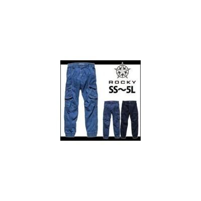 作業服 作業着 Rocky ロッキー 通年作業服 デニムジョガーパンツ RP6905