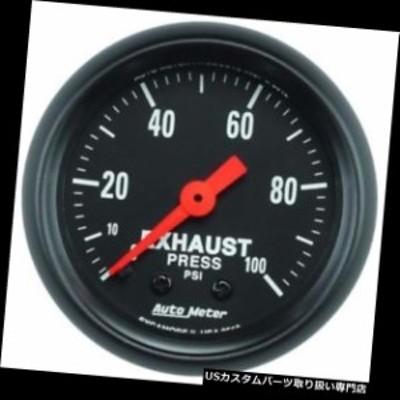 タコメーター オートメーター2619 Zシリーズメカ排気圧力計、100 PSI、2-1 / 16  Auto Meter 26