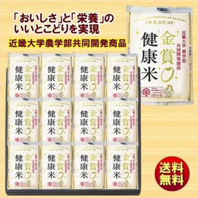 送料無料 ギフト 千莉菴 からだにやさしさ+「金賞健康米」ギフトセット FDRR-060