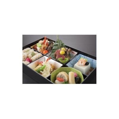 秦野市 ふるさと納税 元湯陣屋の季節の特製 賑わい弁当(1名様分)