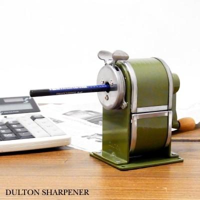 鉛筆削り ペンシル シャープナー ダルトン pencil sharpener dulton bonox