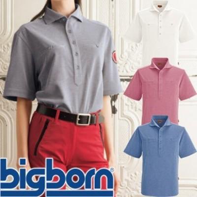 作業服 ポロシャツ 半袖 ビッグボーン メンズ・レディース兼用半袖ポロシャツ SW536 作業着 通年 秋冬