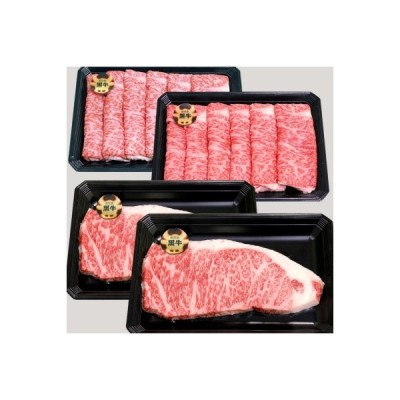 南さつま市 ふるさと納税 【鹿児島黒牛】5等級 サーロインステーキ2枚・すきやき用600g