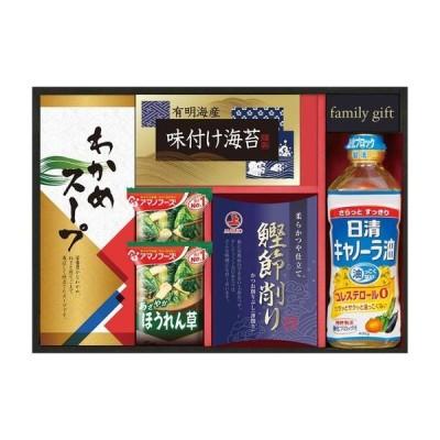 日清キャノーラ&食卓バラエティセット NS-25C