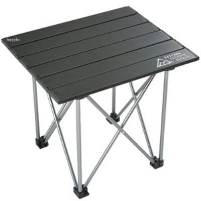 デイトナ コンパクトアルミテーブル 15230 WO店