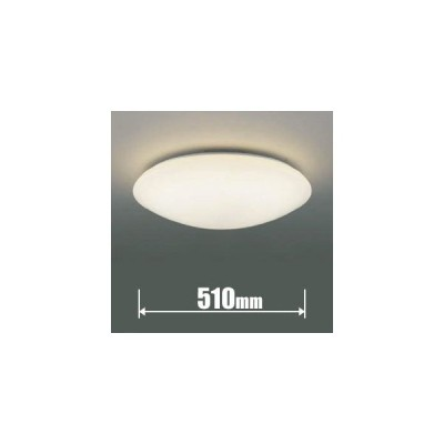 コイズミ LEDシーリングライト(カチット式) KOIZUMI AH46798L 返品種別A