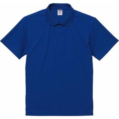 ユナイテッドアスレ カジュアル 4.7オンス スペシャル ドライ カノコ ポロシャツ(ローブリード) 20 コバルトブルー ポロシャツ(202001
